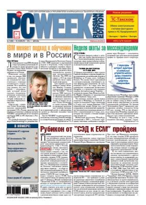 PC Week №3 (февраль 2014) Россия