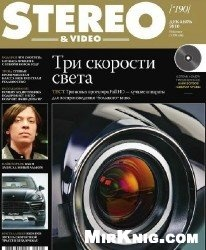 Stereo & Video №1-12 2010