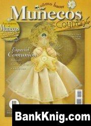 Журнал Munecos Country №26 djvu 2,16Мб
