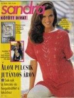 Журнал Sandra Kotott Divat №8 1994 jpg 28,61Мб