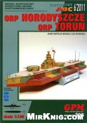 Журнал ORP Horodyszce - ORP Torun [GPM 2011-06]