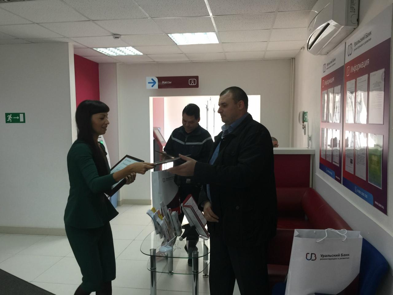 УБРиР поблагодарил клиентов, предотвративших ограбление в Сургуте 2