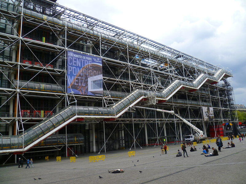 Париж, Центр Помпиду (Paris, Centre Pompidou)