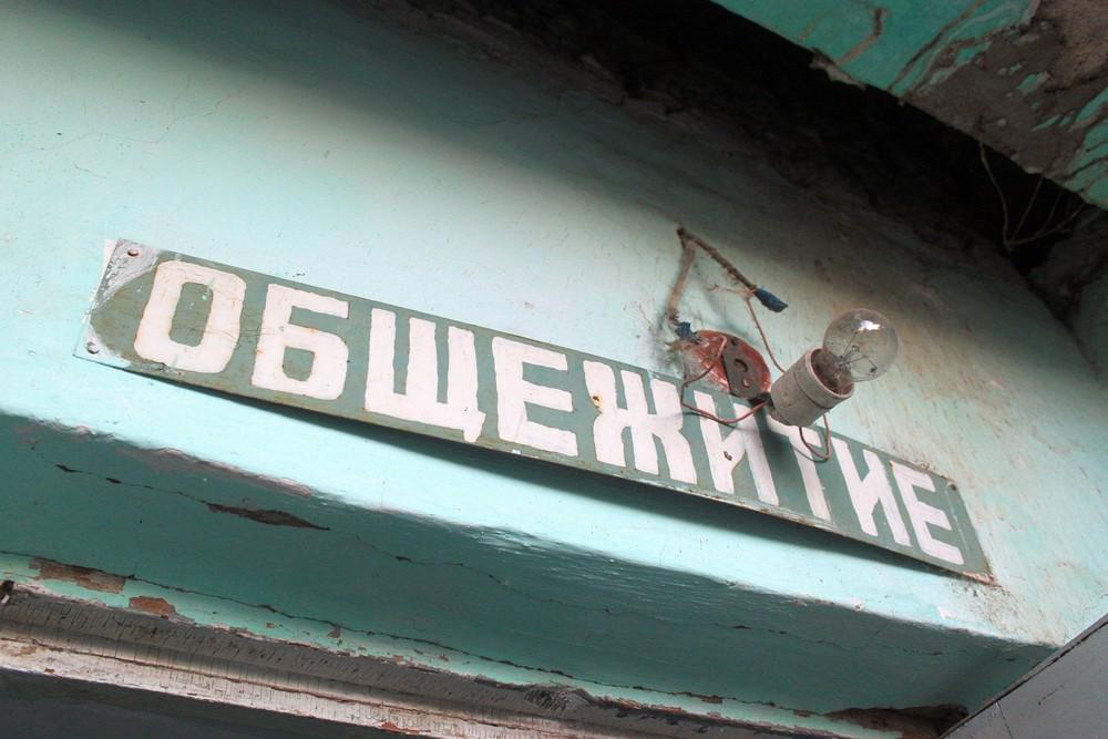Асекеевкий район