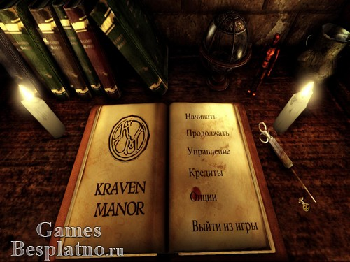 Kraven Manor / Поместье Кравен