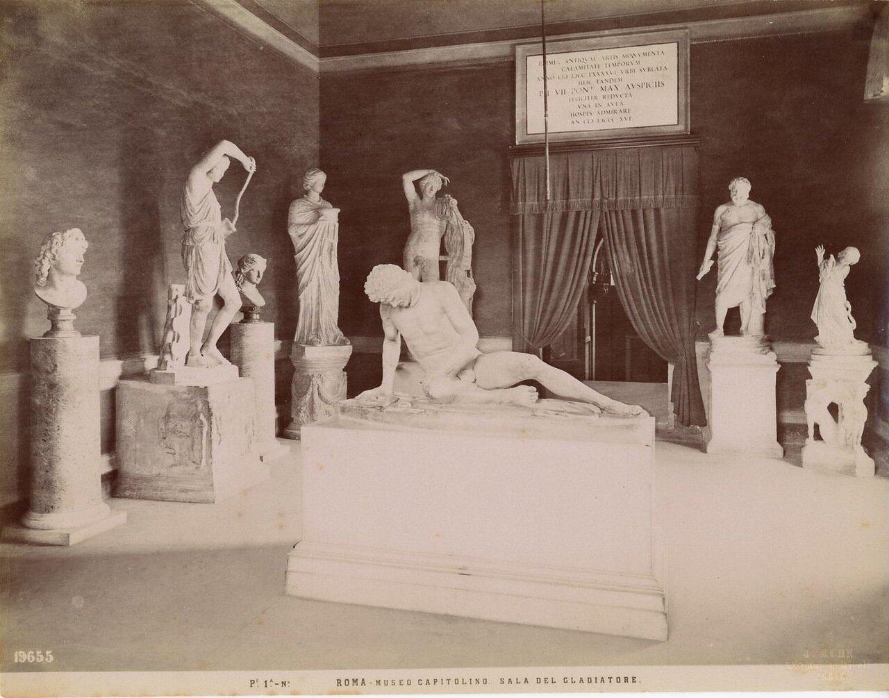 Музей Капитолия