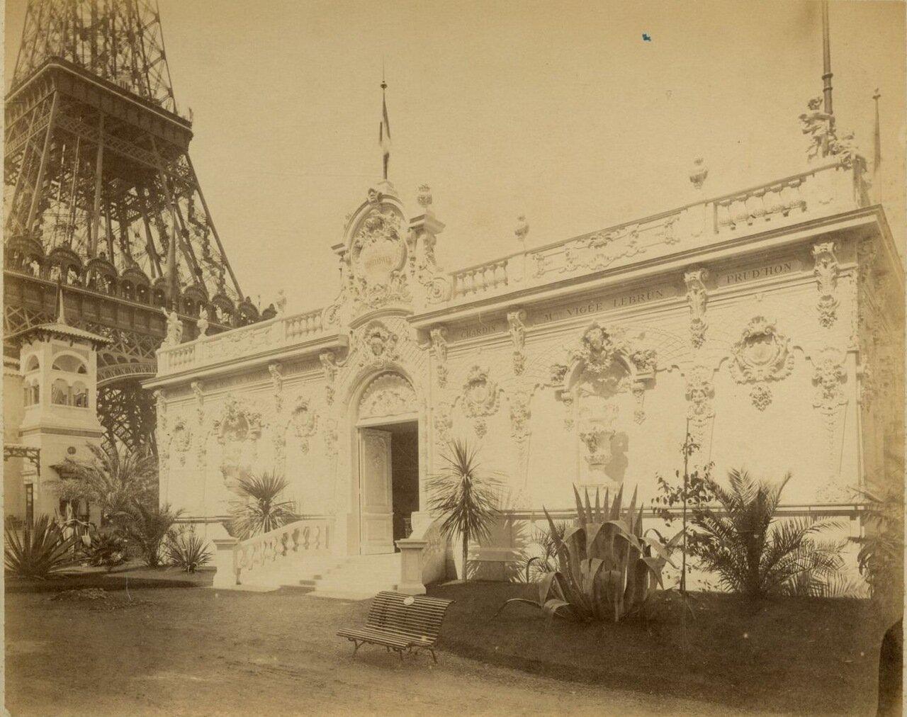 Павильон французских художников, рисующих пастелью