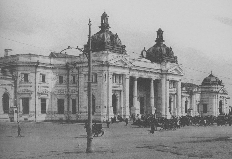 232. Старое здание Курского вокзала.1907