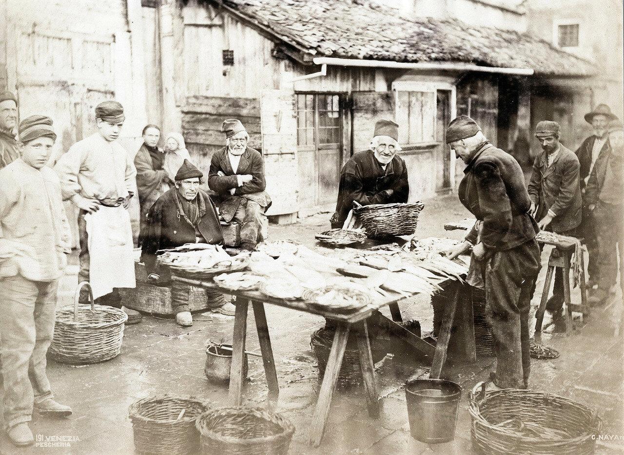 Рыбный рынок. 1870