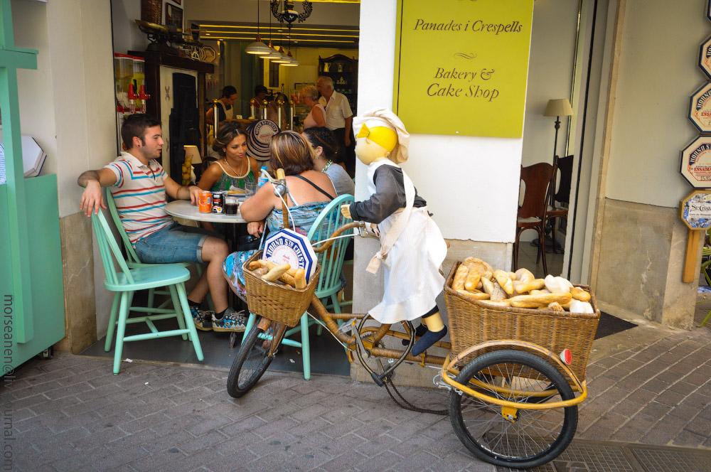 Mallorca-(32).jpg