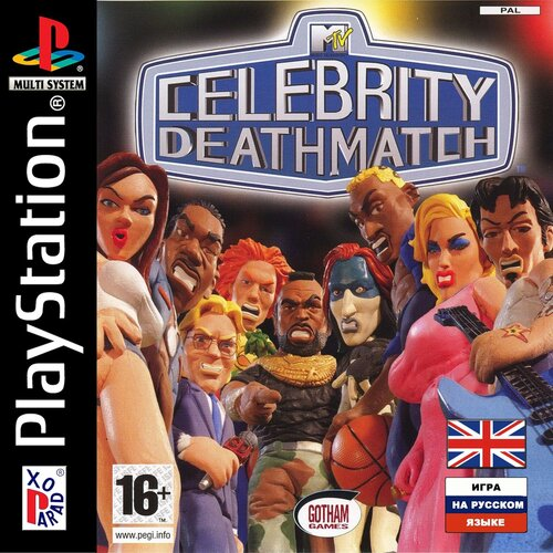 MTV Celebrity Deathmatch (E) ISO < PSX ISOs | Emuparadise