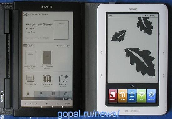 Sony PRS-900 Daily Edition и B&N Nook 3G включены, первый экран (щелкните для просмотра в большом разрешении)