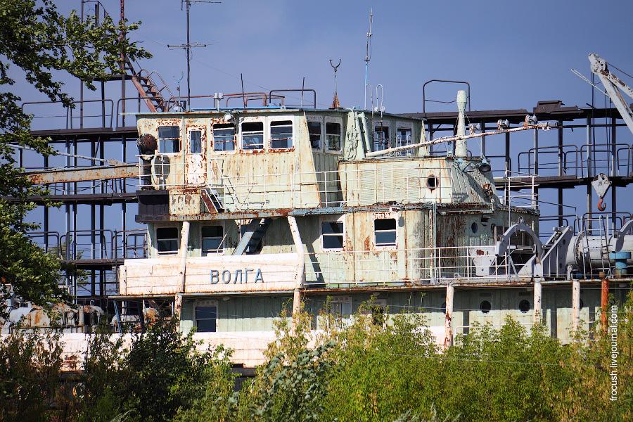 Земснаряд «Волга»