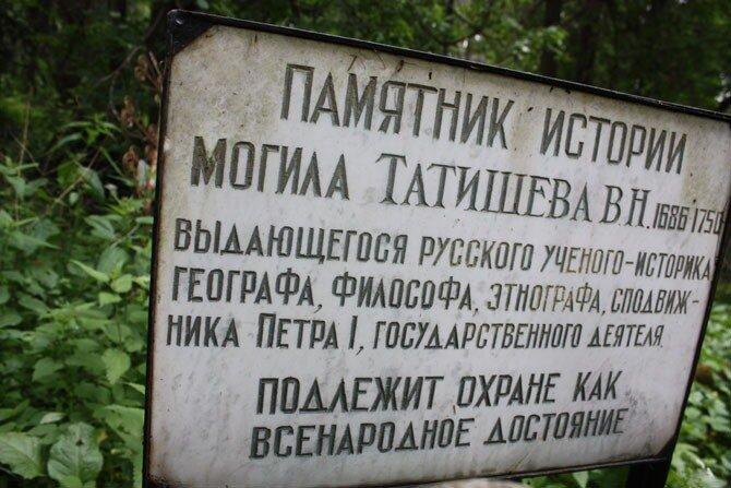 Фото Елены Черданцевой