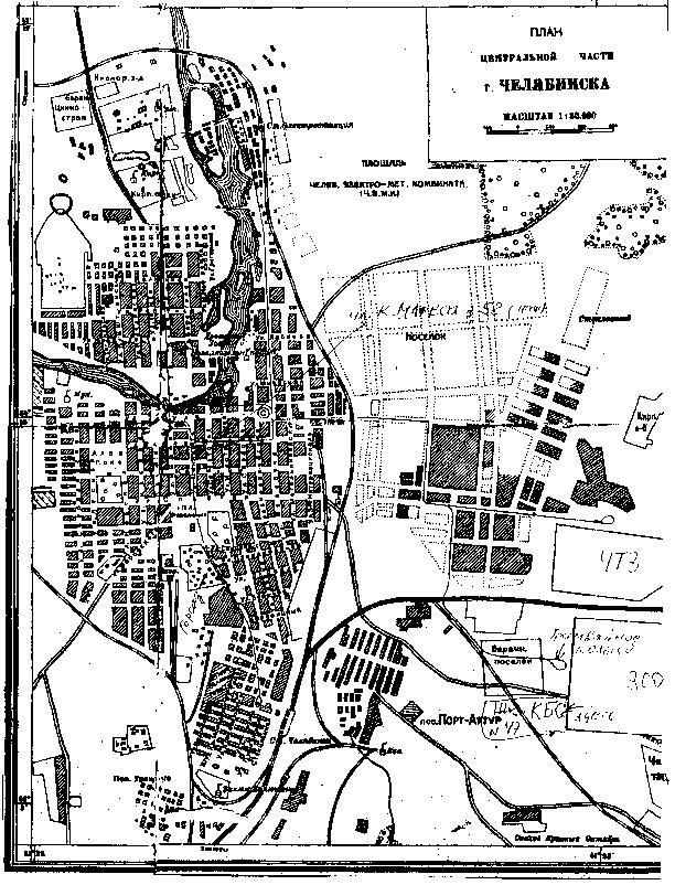 План центральной части, 40-50е годы