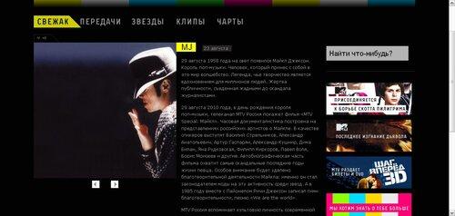 http://img-fotki.yandex.ru/get/5105/super-mj2011.0/0_3bd05_95eaffcd_L.jpg