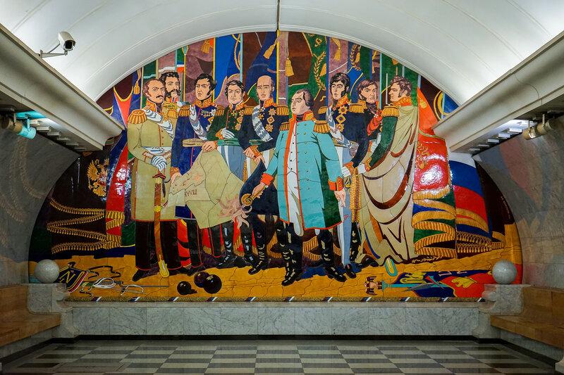 Кутузов и герои 1812 года