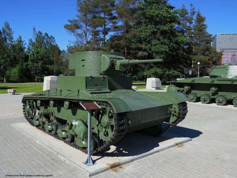 Т-26 (музей Прорыв) _1900.JPG