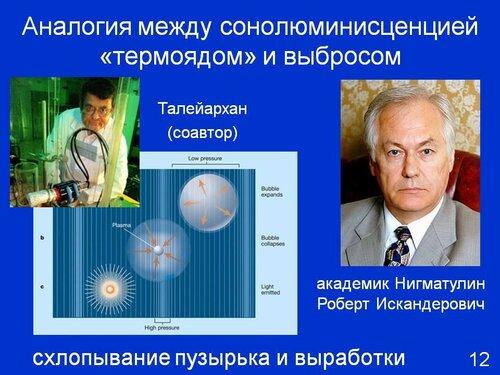https://img-fotki.yandex.ru/get/51057/12349105.90/0_93121_ee7539c4_L.jpg
