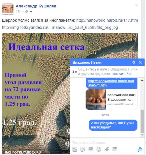 https://img-fotki.yandex.ru/get/51057/158289418.3df/0_1761c0_19963c0c_XL.png