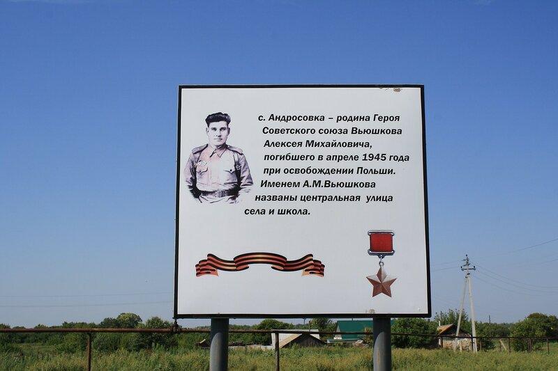 Пестравский и Безенчукский район 003.JPG