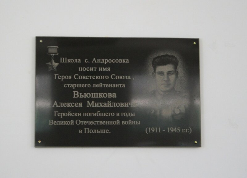 Пестравский и Безенчукский район 142.JPG