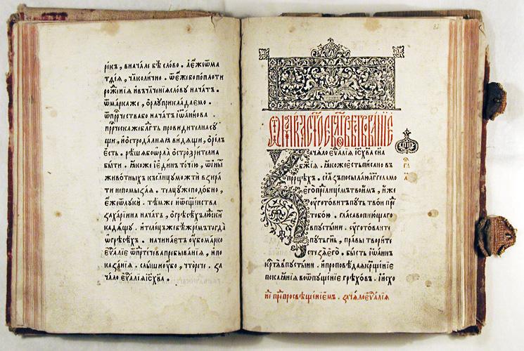 Открытки. 24 мая – День славянской письменности и культуры. Книга