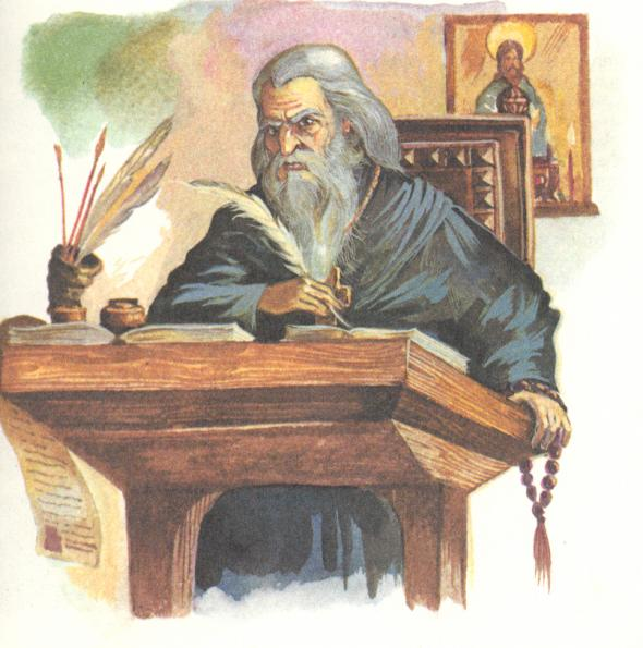Открытки. 24 мая – День славянской письменности и культуры. Пишется летопись