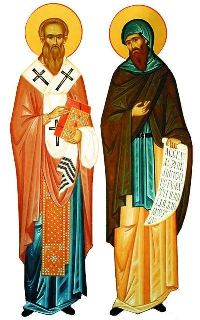 Святые равноапостольные Мефодий и Кирилл открытки фото рисунки картинки поздравления