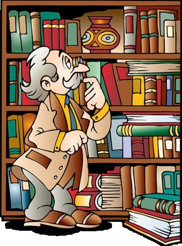 День библиотек открытка