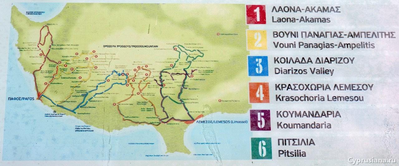 Карта винных маршрутов