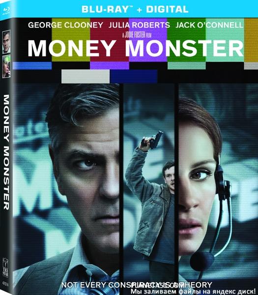 Финансовый монстр / Money Monster (2016/BDRip/HDRip)