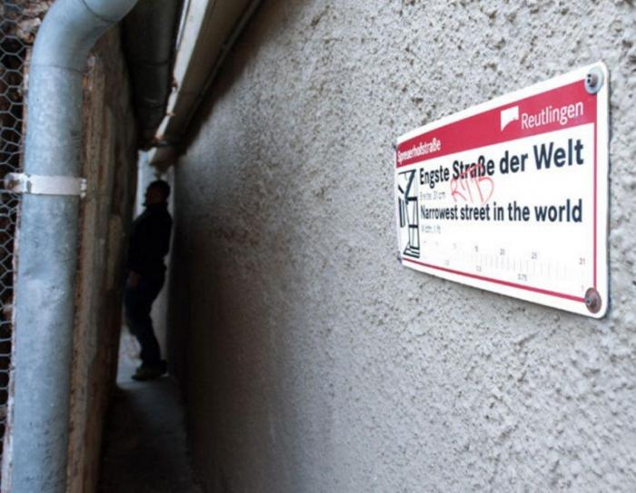 Бирпинзель (Bierpinsel) в Берлине