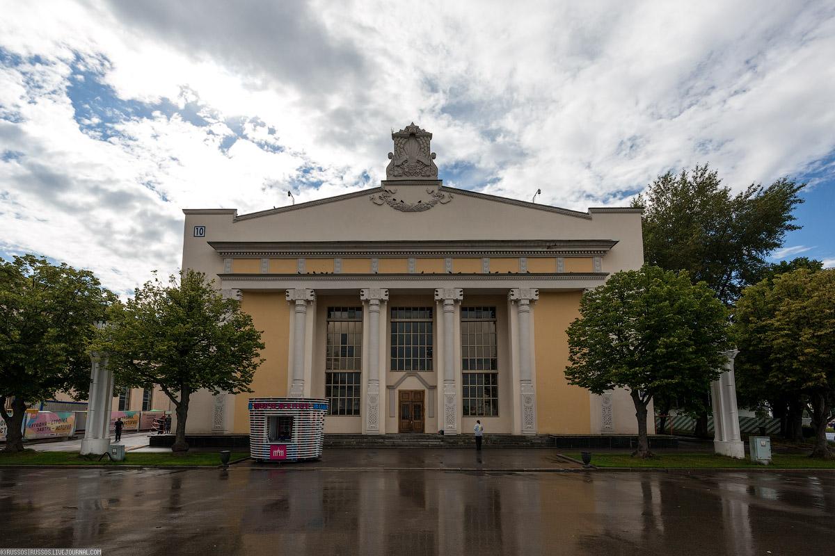 Павильон №10 «Стандарты» («Молдавская ССР»). Его отреставрируют, и там будет располагаться выставка