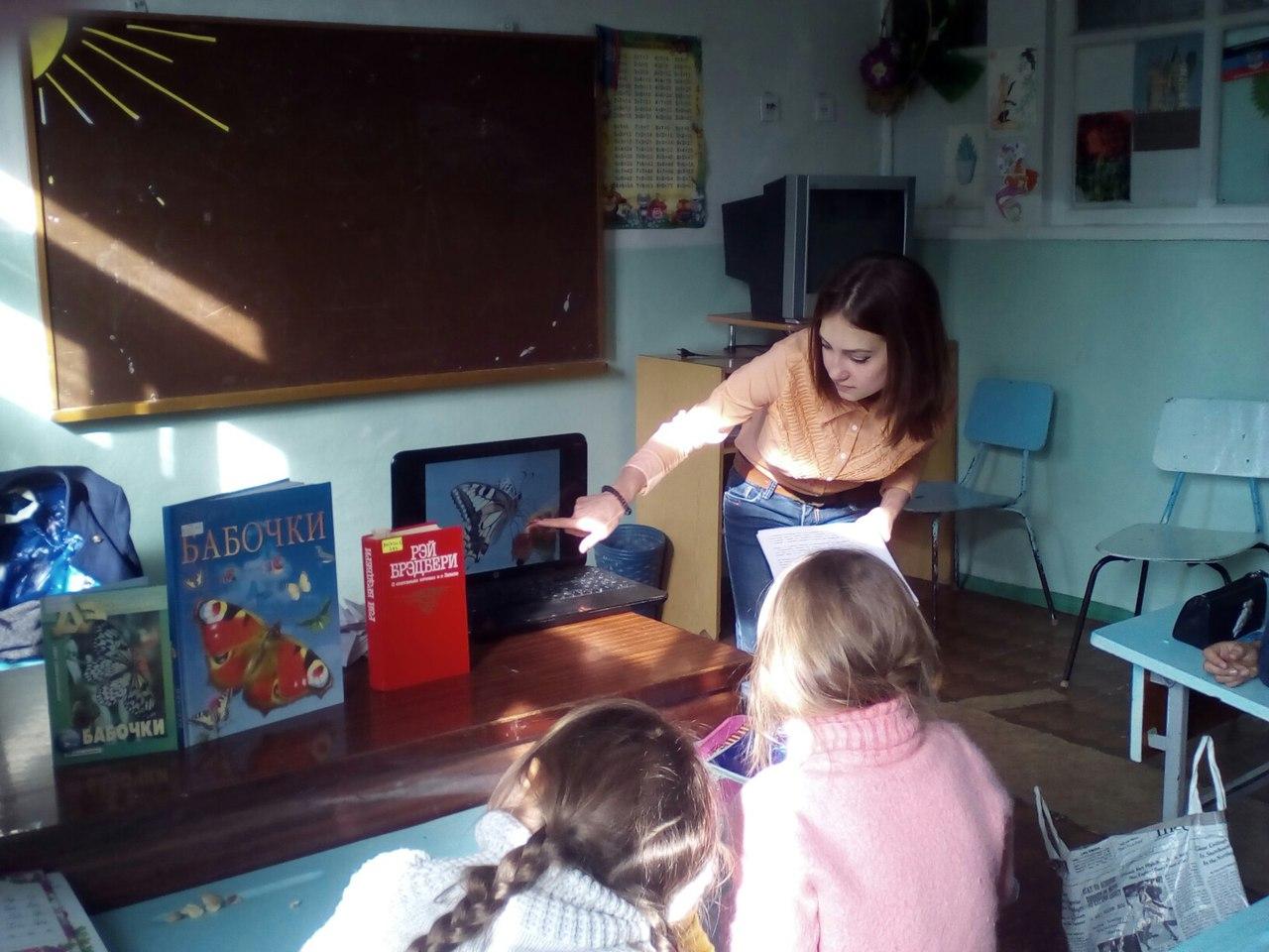 бабочки, донецкая республиканская библиотека для детей, сектор организации досуга, рекомендуем почитать, рей бредбери