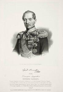 Граф Дмитрий Ерофеевич Остен-Сакен, генерал-адъютант и генерал от кавалерии
