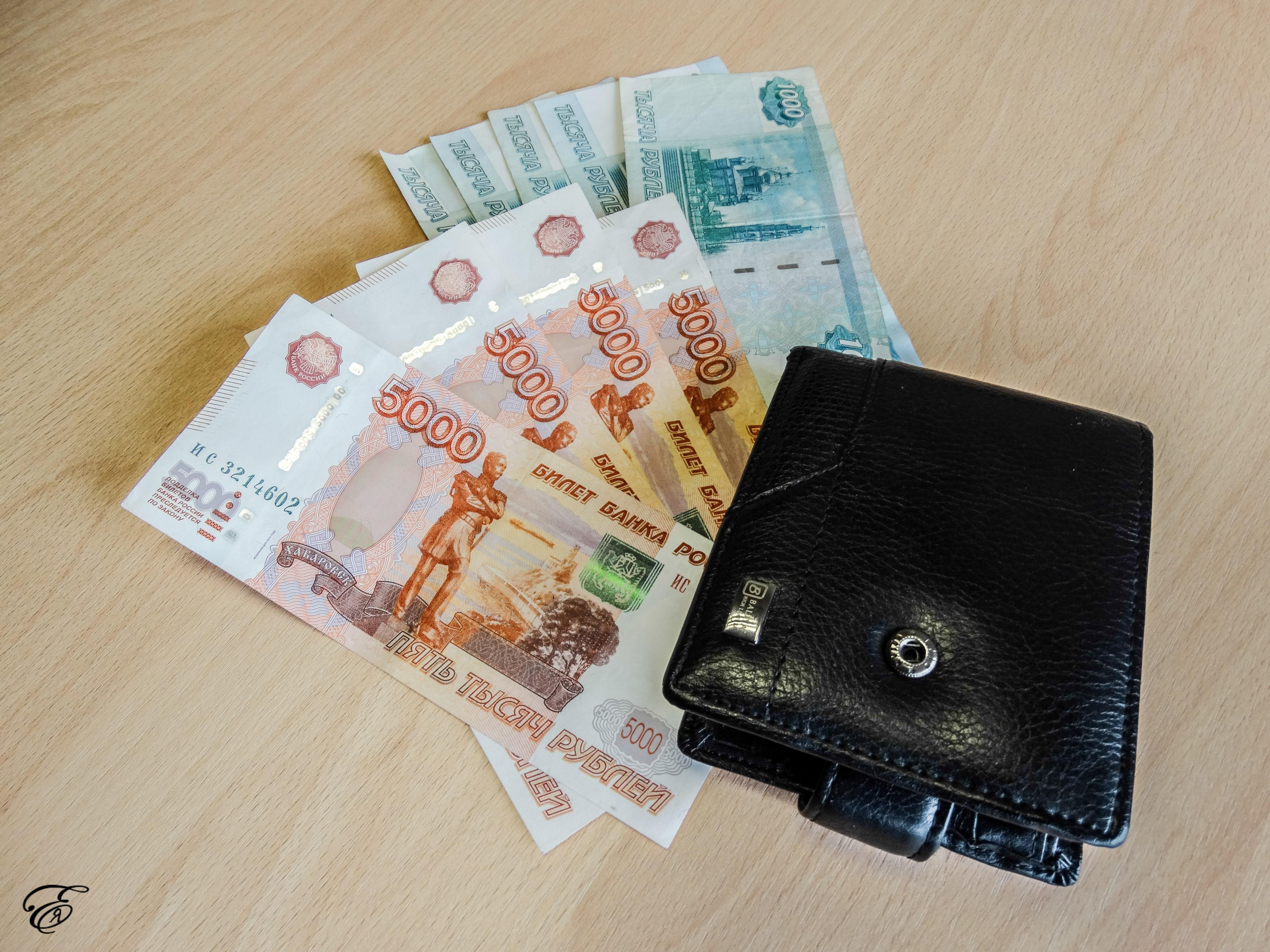 236 млрд руб. - натакую сумму жители России взяли кредитов заодин месяц