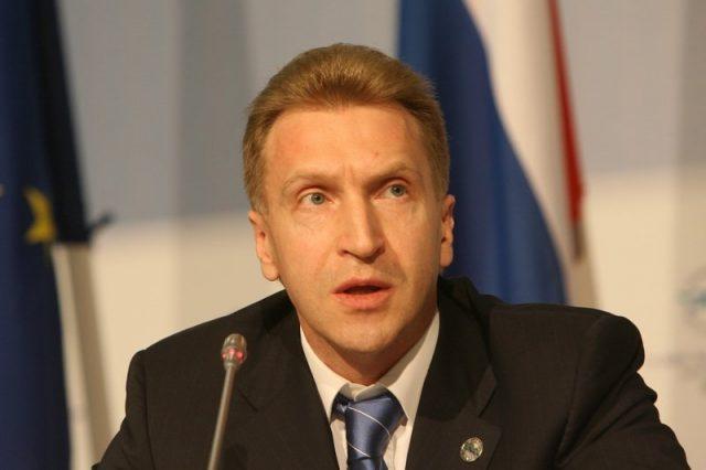 Акции «Роснефти» будут проданы реальным инвесторам— Шувалов