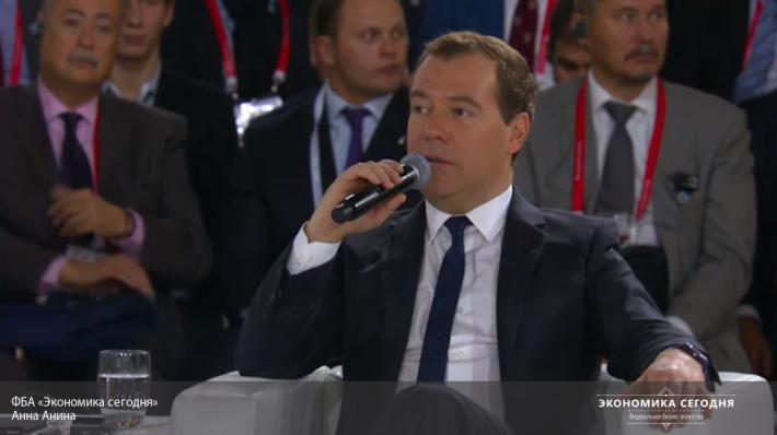 Медведев поддержал предложение осанации банка РПЦ