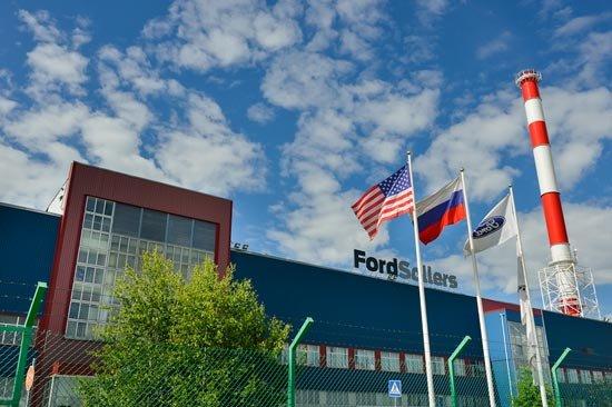 Форд снизила цены свои автомобили вРФ на5-7%