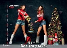 http://img-fotki.yandex.ru/get/51057/340462013.270/0_38c3af_86e0c972_orig.jpg
