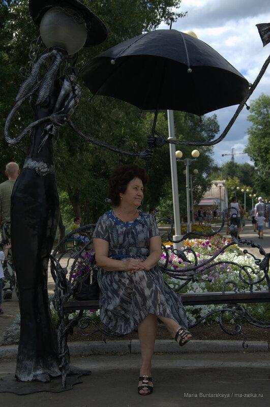 День города, Энгельс, 27 августа 2016 года