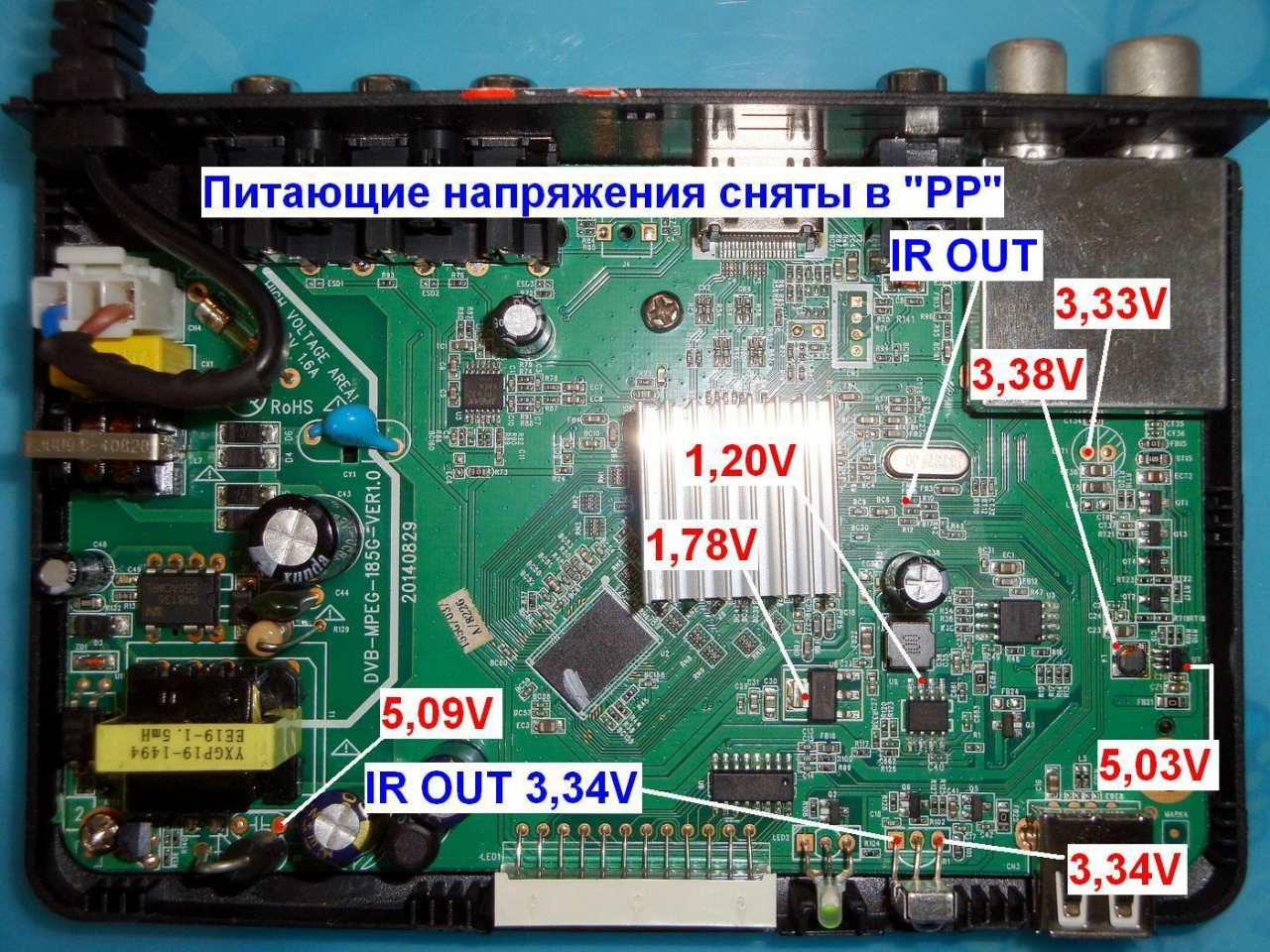 DVB-MPEG-185G-VER1.0_001.JPG