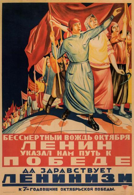 Бессмертный вождь Октября Ленин указал нам путь к победе. Да здравствует ленинизм!.jpg