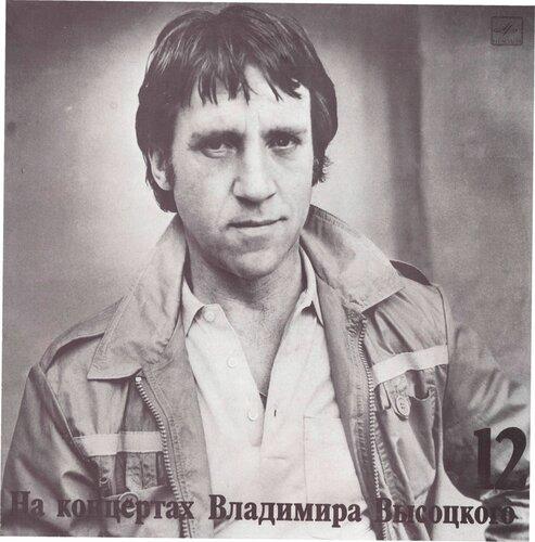 https://img-fotki.yandex.ru/get/51057/45280955.4f/0_a54b1_22c294f0_L.jpg