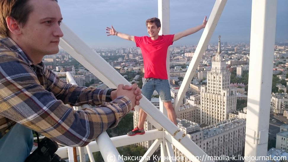 Руферы над Москвой