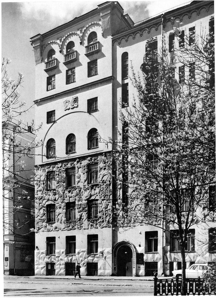 15617 Чистопрудный бульвар. Дом церкви Троицы на _Грязех_70-е А. Александров.jpg