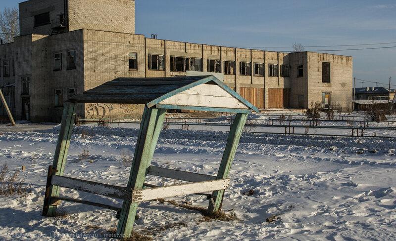 старый дворец молодежи в селе Травянское