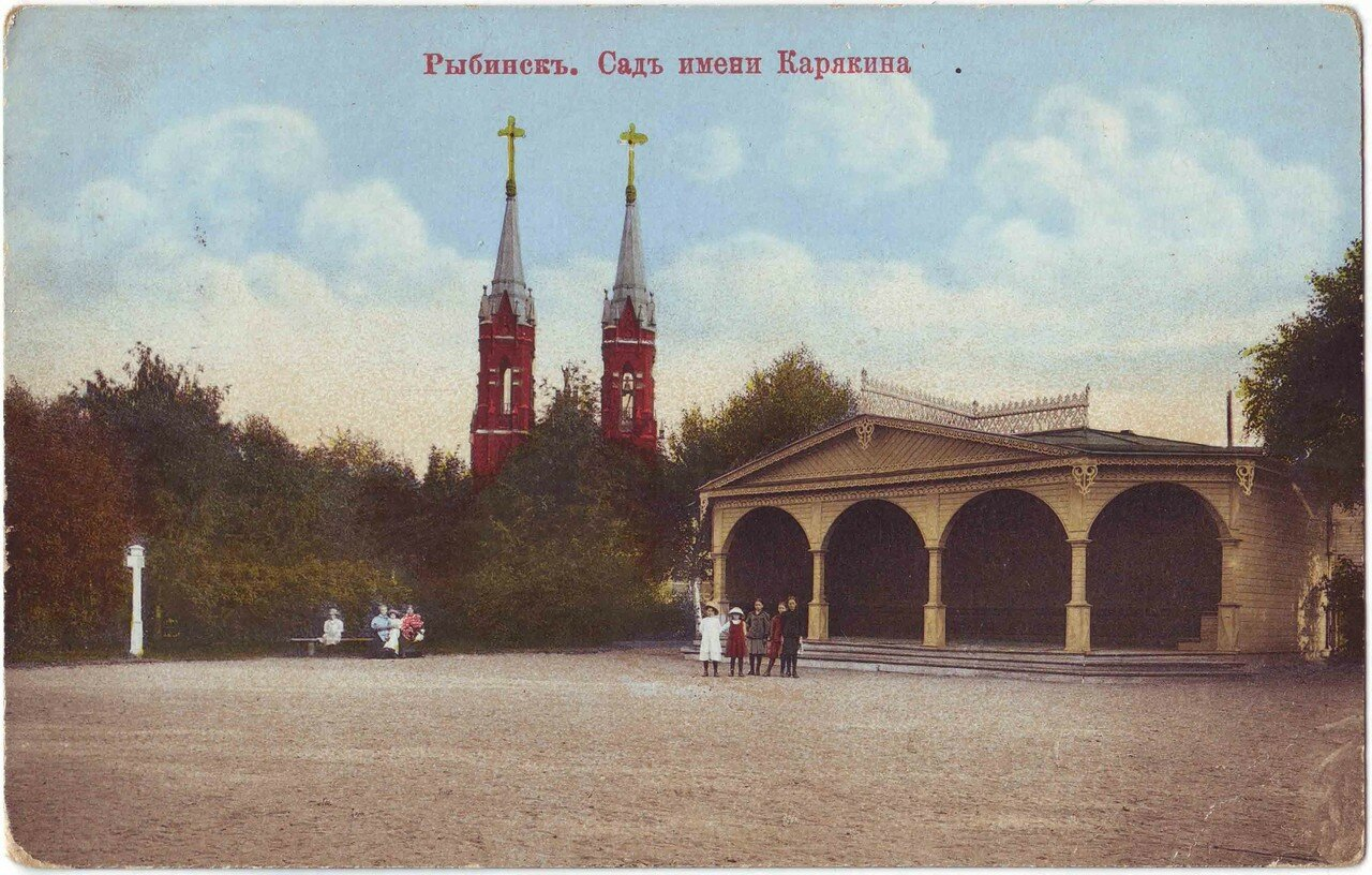 Сад имени Карякина