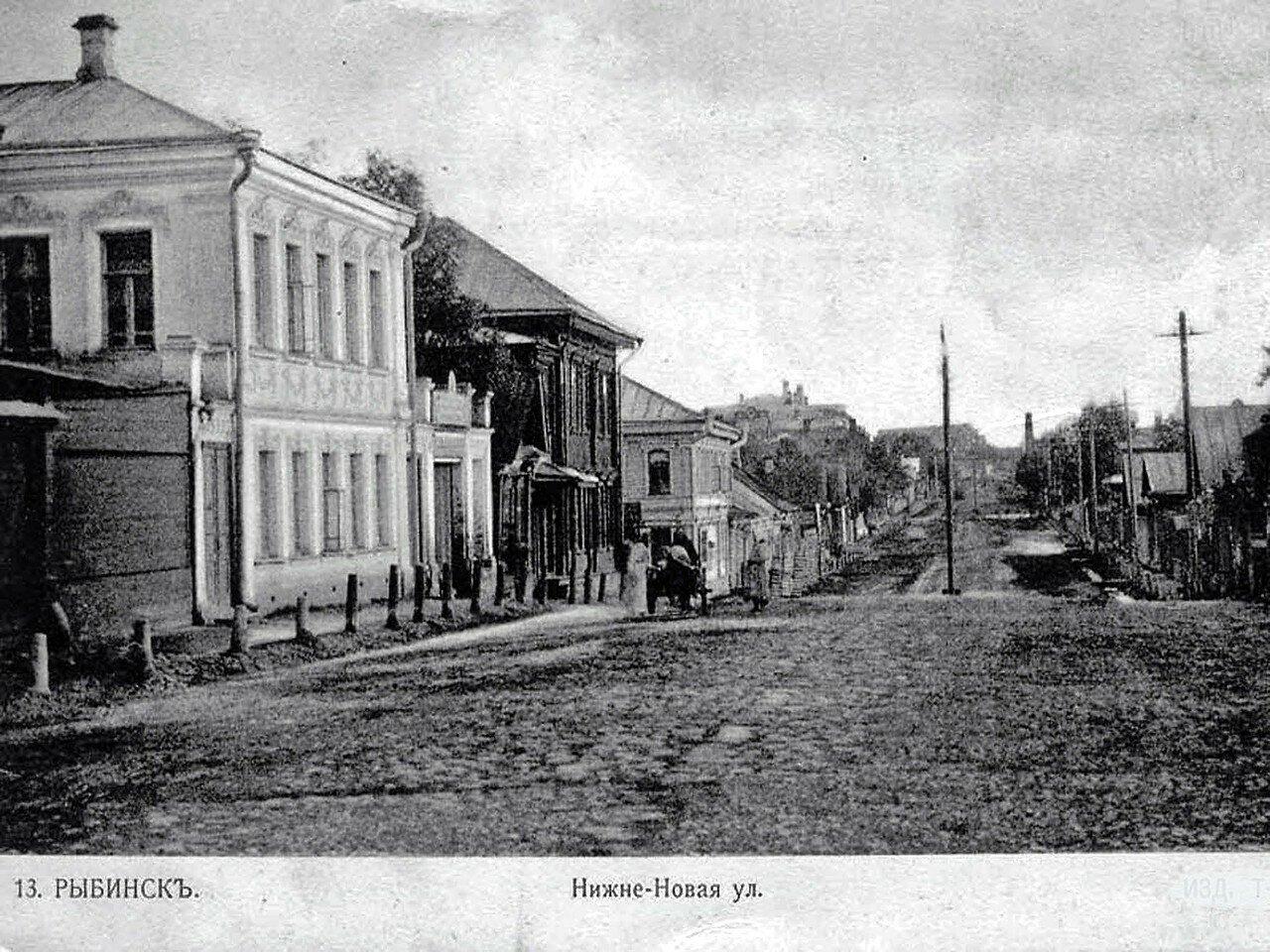 Нижне-Новая улица